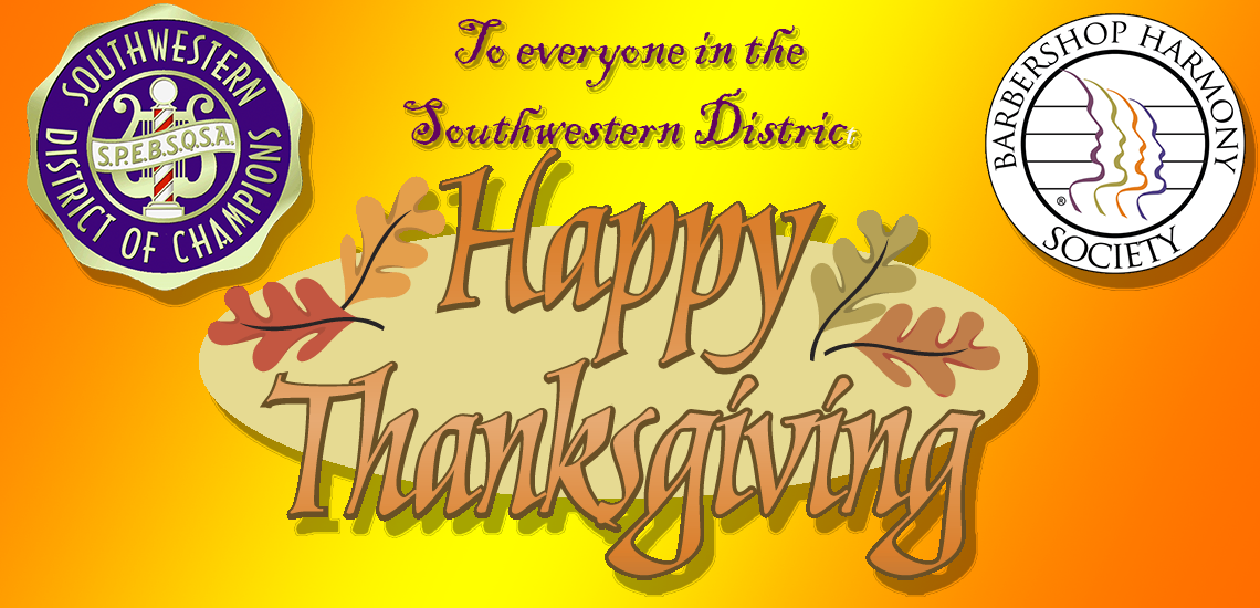 SWD Holiday Greeting